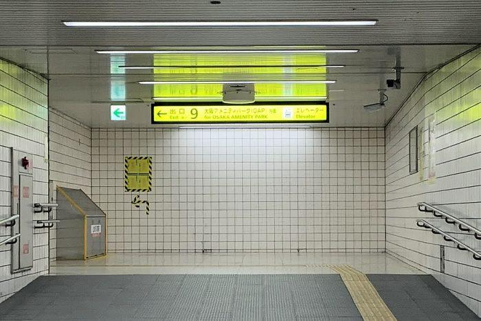 南森町駅・大阪天満宮駅 地下9番出口